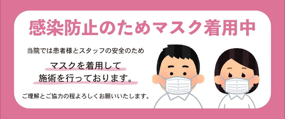 corona_taisakubanner2_kanjasama