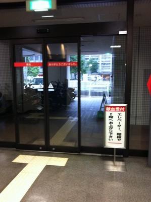 森之宮赤十字.JPG
