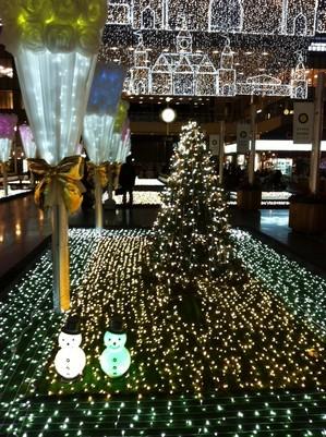 JR大阪駅.JPG