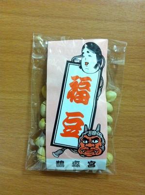 福豆.JPGのサムネール画像