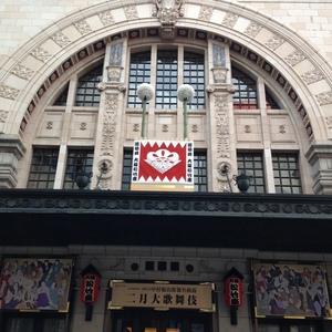 二月大歌舞伎.JPG